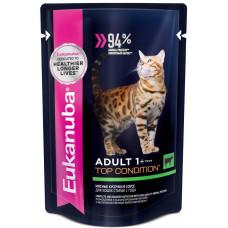 EUK Cat паучи корм для взрослых кошек с говядиной в соусе 85 г