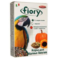 FIORY корм для крупных попугаев Pappagalli 700 г