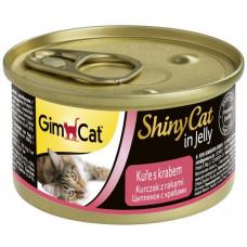 GimCat ShinyCat консервы для кошек из курицы с крабом 70 г