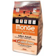 Monge Dog GRAIN FREE Mini беззерновой корм для собак мелких пород утка с картофелем 2,5 кг