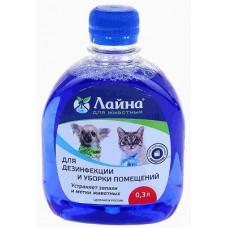 Лайна для животных 0,3 (концентрат) л