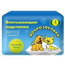 """Доброзверики подстилки для животных 60х40, 30 шт. """"Super"""" с рисунком"""