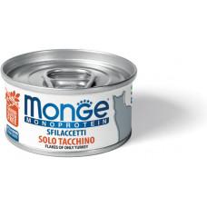 Monge Cat Monoprotein мясные хлопья для кошек из индейки 80г