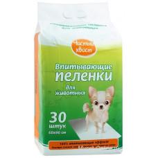Чистый хвост впитывающие пеленки для животных 60х90 см, 30 шт.